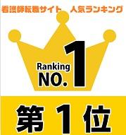 ranking_1